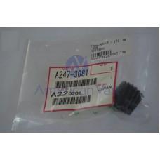 Engranaje 17Z A2473081 Ricoh Original 1085 1105 2090 2105 551 700